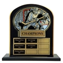 Upright Perpetual Plaque - Hockey